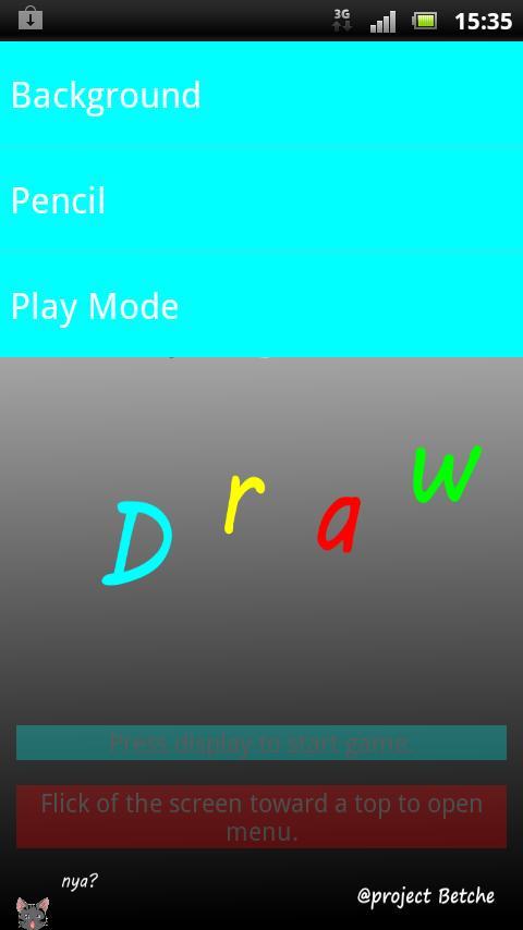 DrawToDraw- screenshot