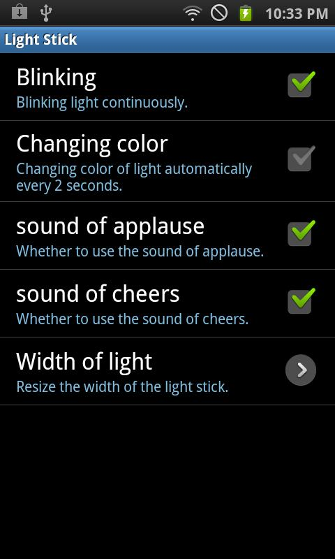 Light stick (free) - screenshot