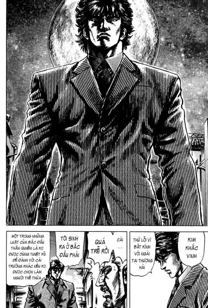 Bắc Đẩu Thần Quyền Tiền Truyện Chap 006