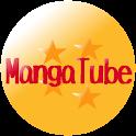 ドラゴンボール動画 MangaTube logo