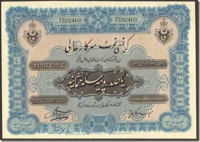 nizam state currency » flignesubgthumb ga