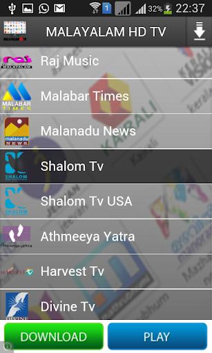 shalom tv live malayalam
