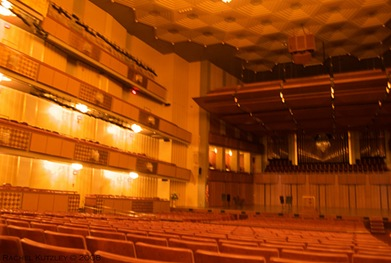 Concert Hall at the John F. Kennedy Center for the Performing Arts