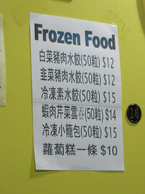 Sinbala Cafe (frozen food to go and dining in)
