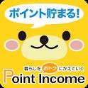 ポイントインカム icon