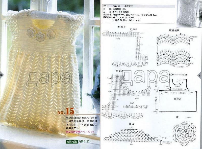 فستان بالبترون 2013 - طريقة عمل فستان كروشيه 2013 - ازياء كروشيه جديده 49545131.jpg