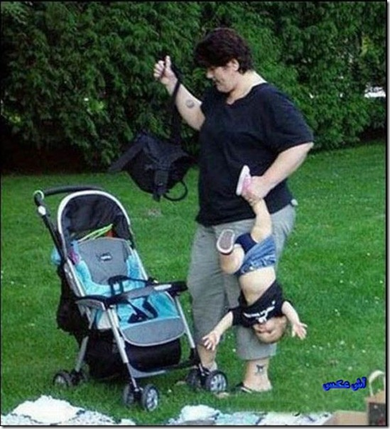 1 padres del año cosasdivertidas (39)