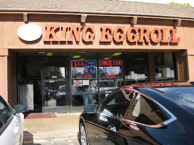 King Eggroll- the best eggrolls!