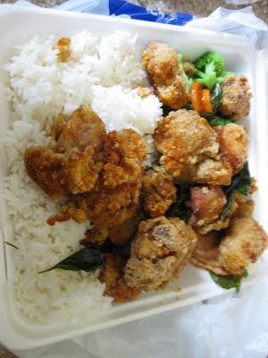 Tapioca Express- Crispy chicken
