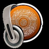 إذاعة القرآن | Radio Quran