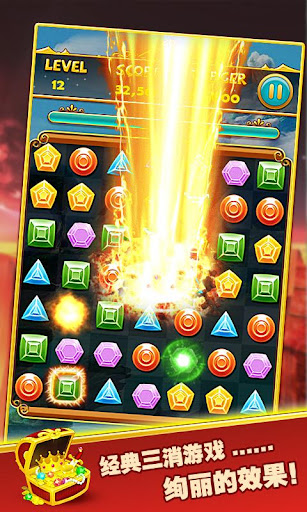Jewel Mania Cheats, Hints, and Cheat Codes