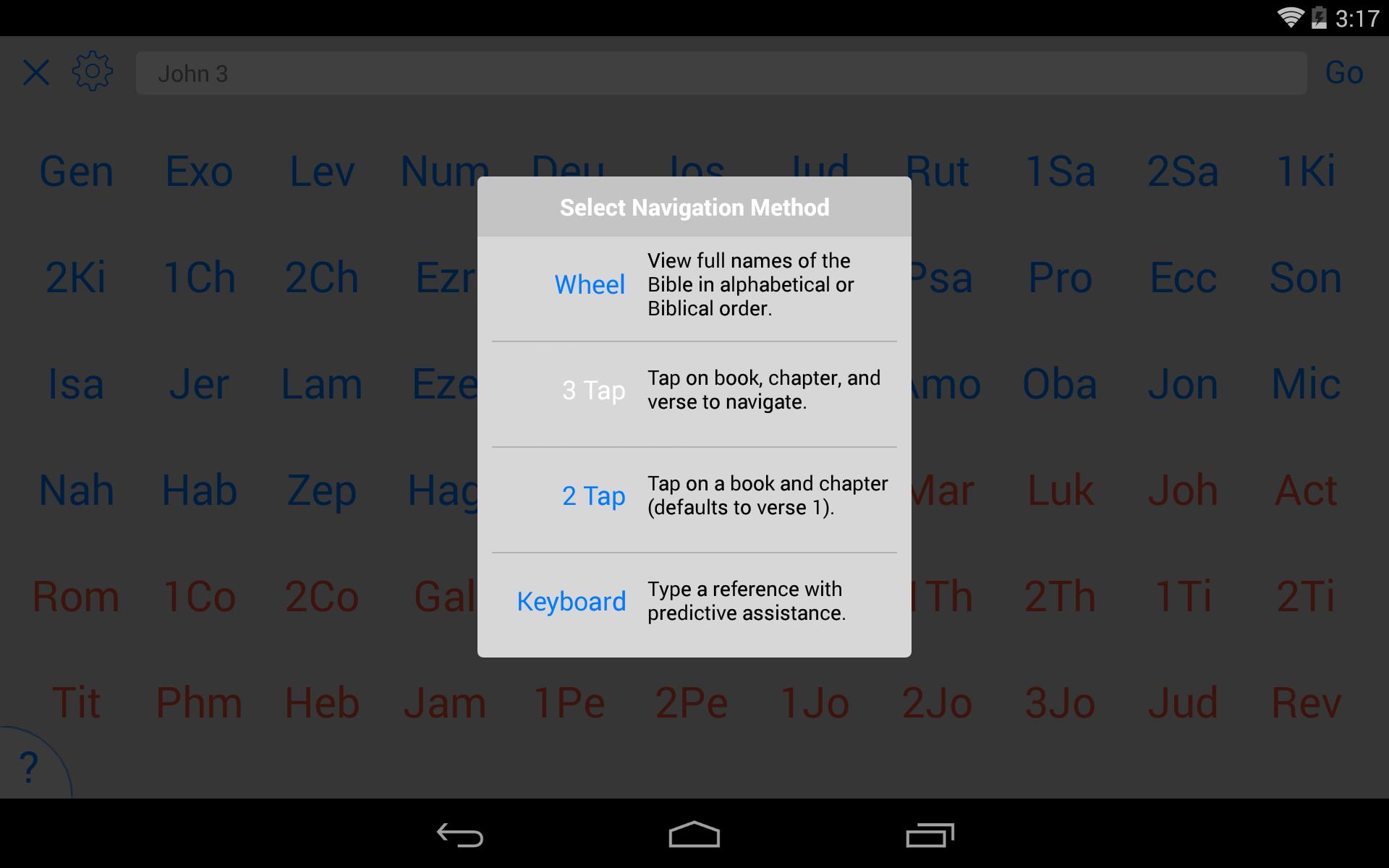 ESV Bible screenshot #19