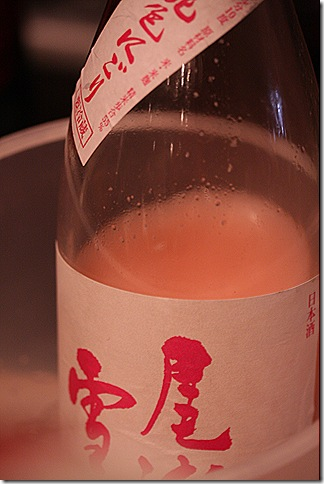 sake summit5