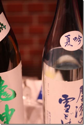 sake summit7