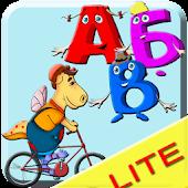 Алфавитный мостик - Lite