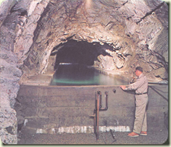 GMRV内的水库