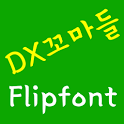 DXLittlePeople Korean FlipFont icon