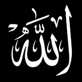 Names Of Allah LWP