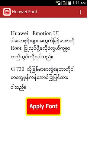Huawei Myanmar Font no root