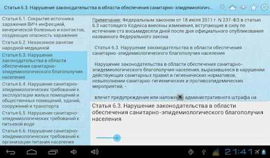 download Petites leçons de diplomatie : Ruses et stratagèmes des grands de ce monde à l\\'usage de tous 2015