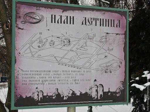 Чернигов (часть 1)