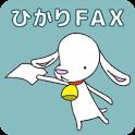 ひかりFAX icon