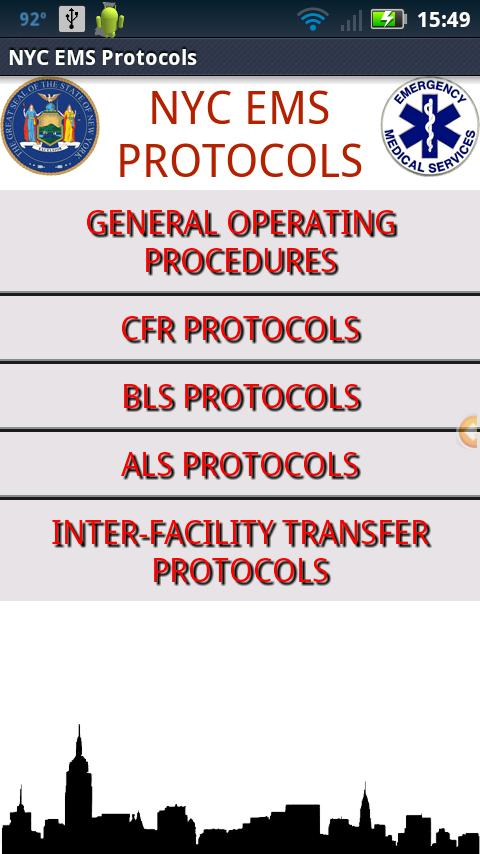 NYC EMS Protocols - screenshot
