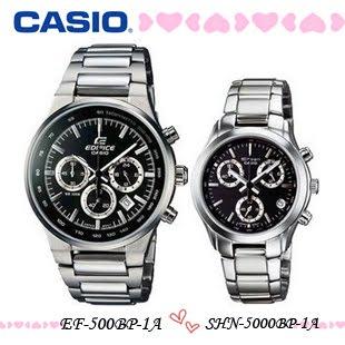 Casio Sheen : SHN-5000 BP