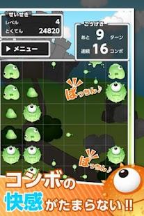 ぷるぷるぱっちん- screenshot thumbnail