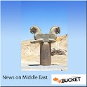 Middle East News icon