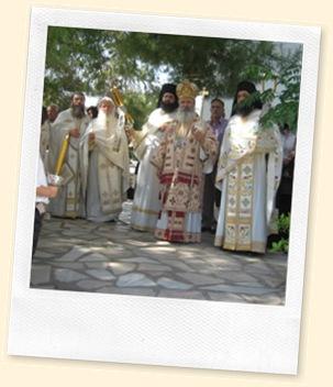 ΑΓΙΑ ΤΡΙΑΣ -Ι.Μ. ΑΓ. ΝΕΚΤΑΡΙΟΥ 80-06-2009 012