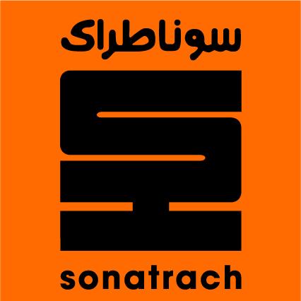 اعلان التوظيف في شركة سوناطراك 2013 Sona