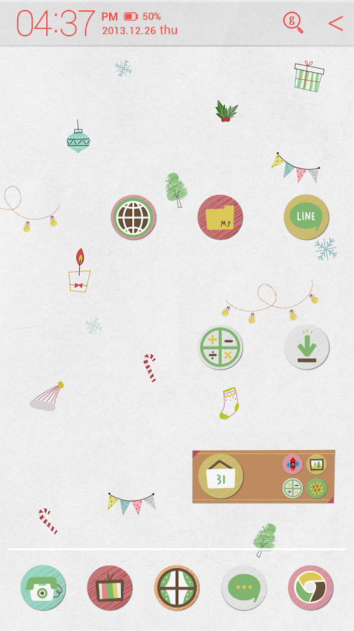 christmas party_ATOM theme - screenshot