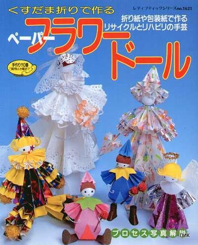 оригами модульное кошка.