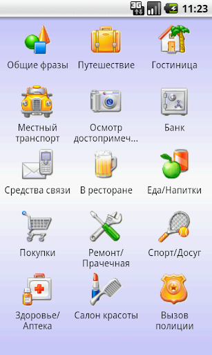 U-Learn Advanced Eng for Rus
