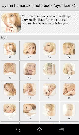 玩個人化App|ayumi hamasaki Icon Changer 02免費|APP試玩