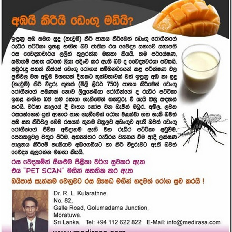 A cure for dengue with mango and milk