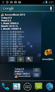 AccountBook 2012- screenshot thumbnail