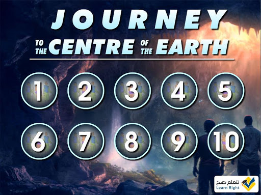 Journey to Centre of the Earth