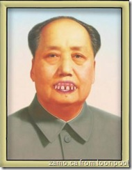 mao-teeth