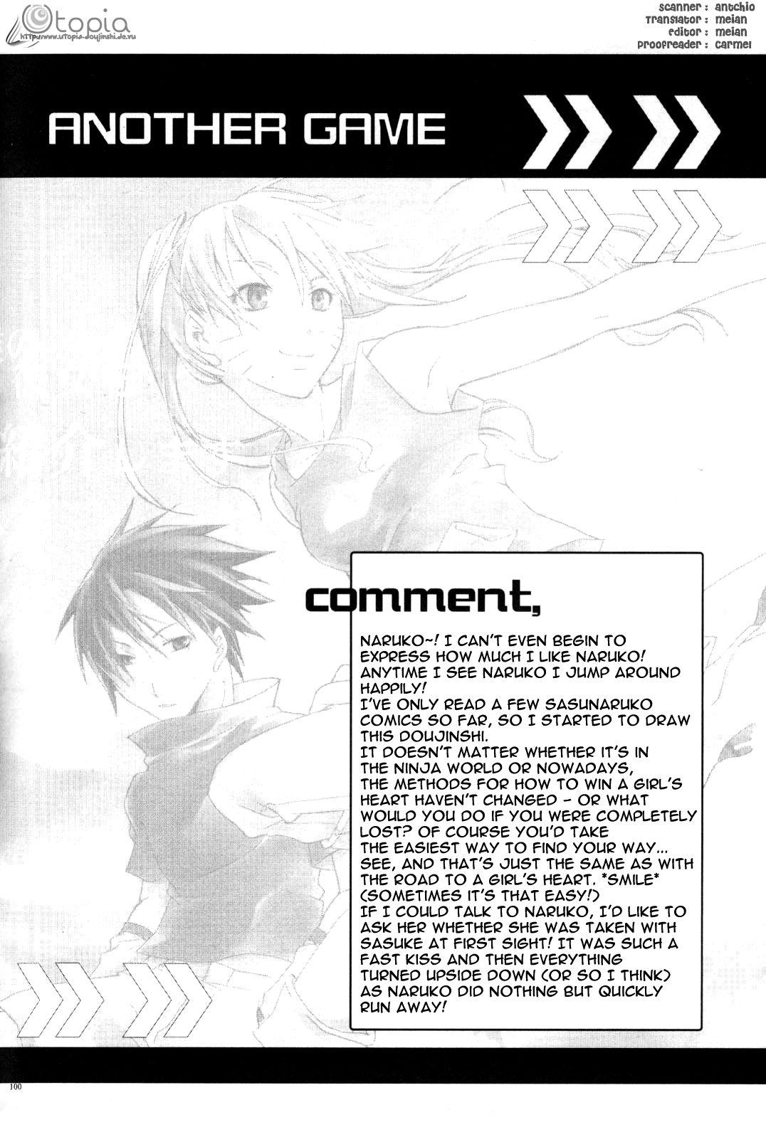 Naruto Doujinshi - Coin Story Chap 001