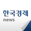 한국경제 logo