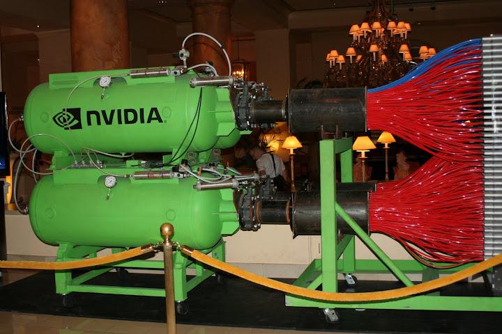 NVIDIA Air Gun