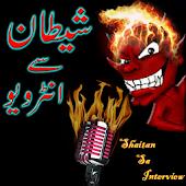 Shaitan Sa Interview