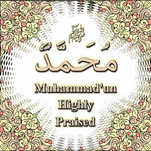 Names of Muhammad PBUH, 99 NAMES of Prophet and its Meanings