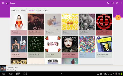 Orpheus Music Player v0.5.5
