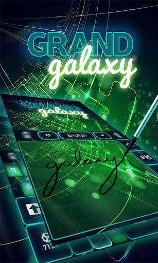 键盘银河大