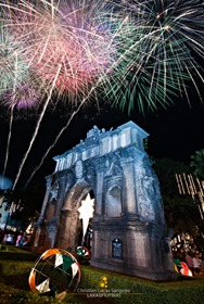 Paskuhan Finale at the Arch of the Centuries