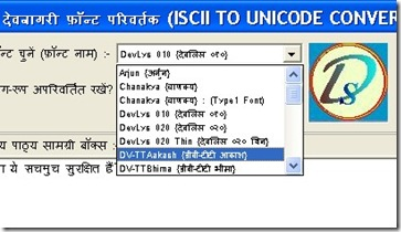dangisoft hindi font converter3