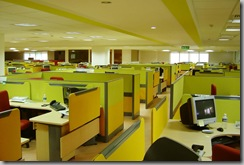 software development center
